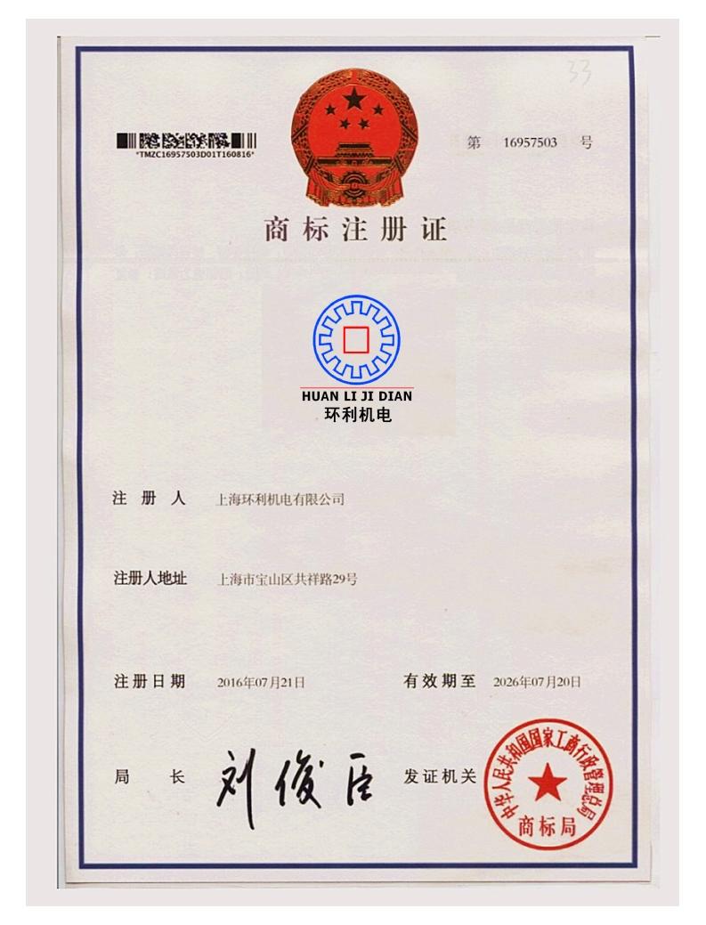 title='商標證書'